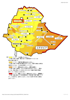 安全情報map.png